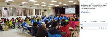 Volunteers raise hands!